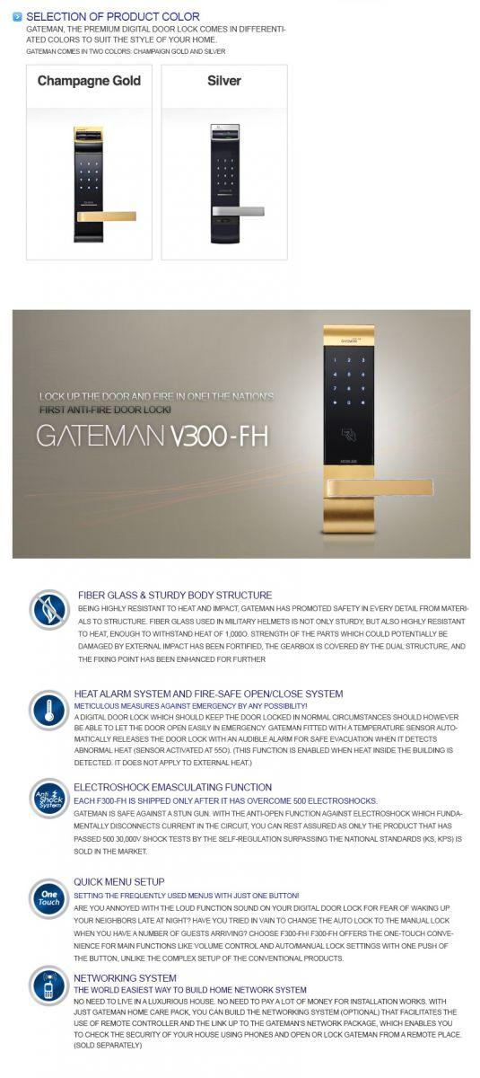 Khóa thẻ từ Gateman V300-FH