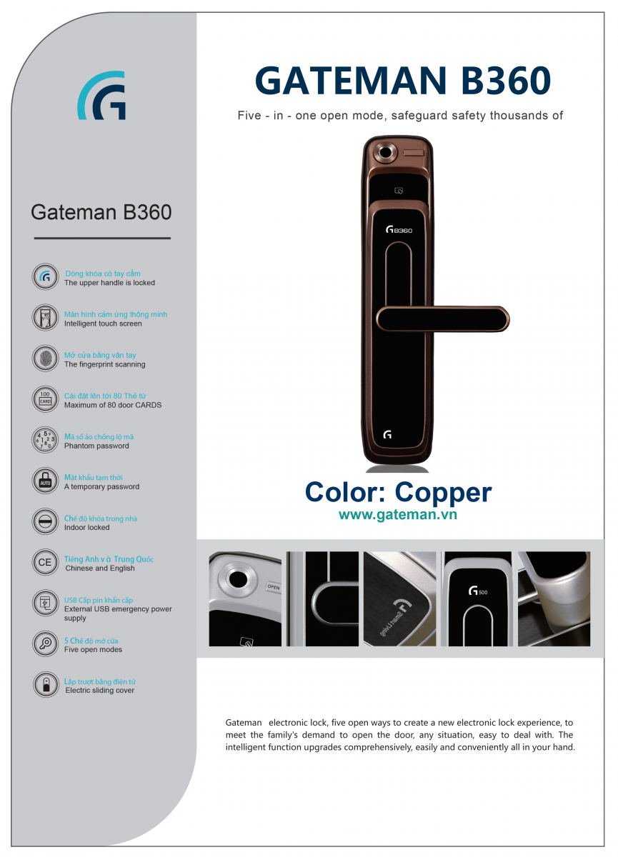 Gateman B360 ( Copper )