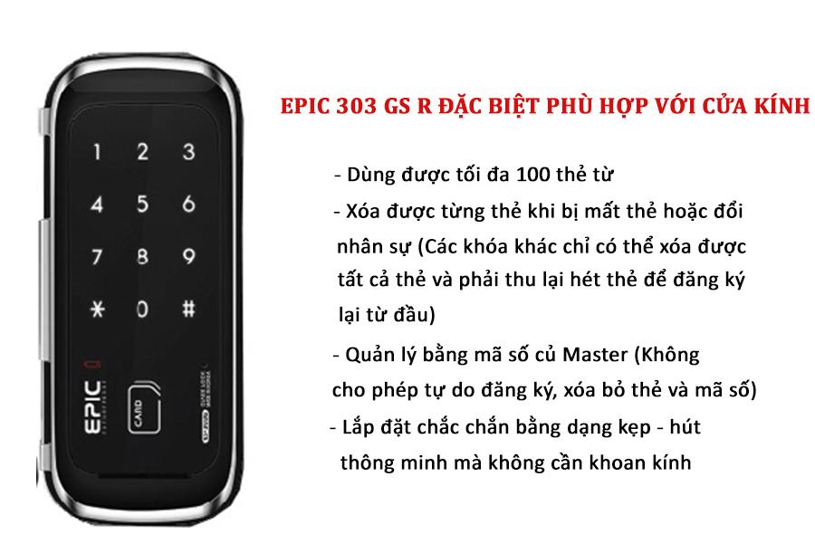 EPIC ES-303G