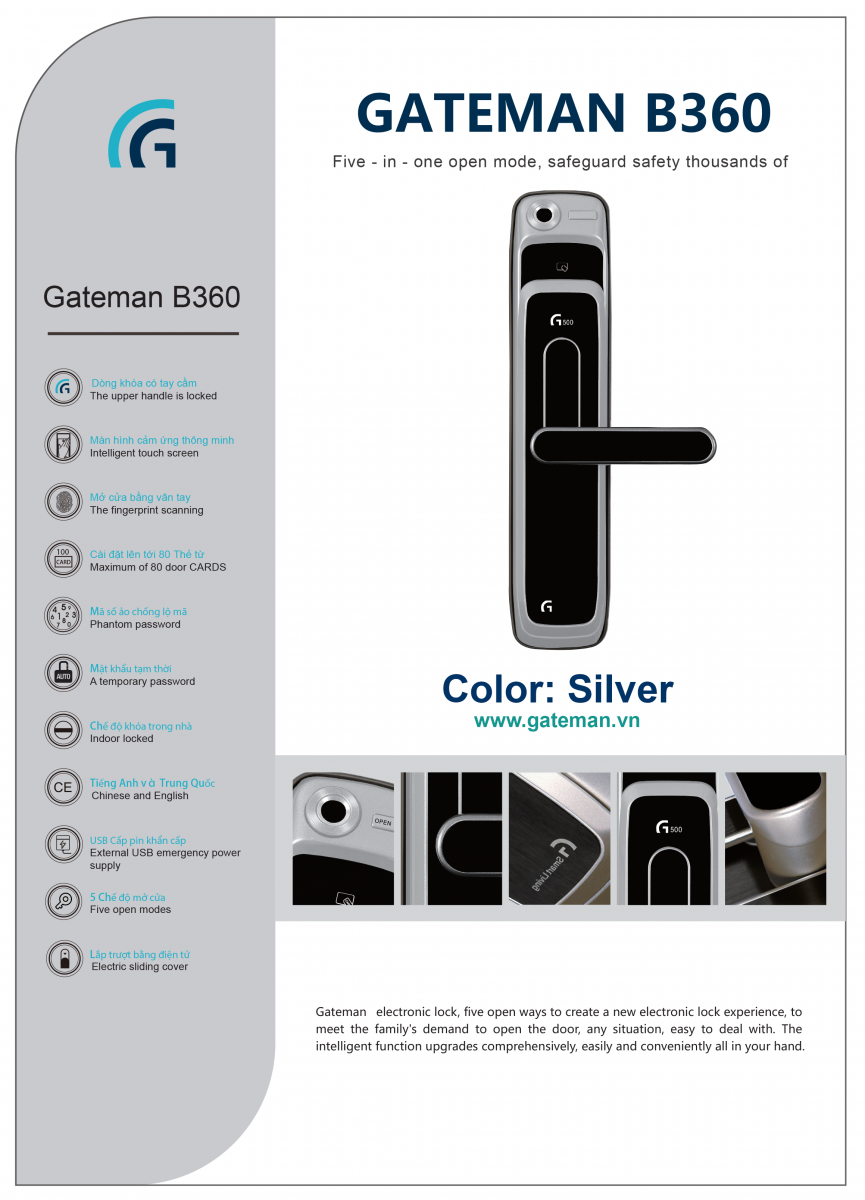 Gateman B360 ( Silver )