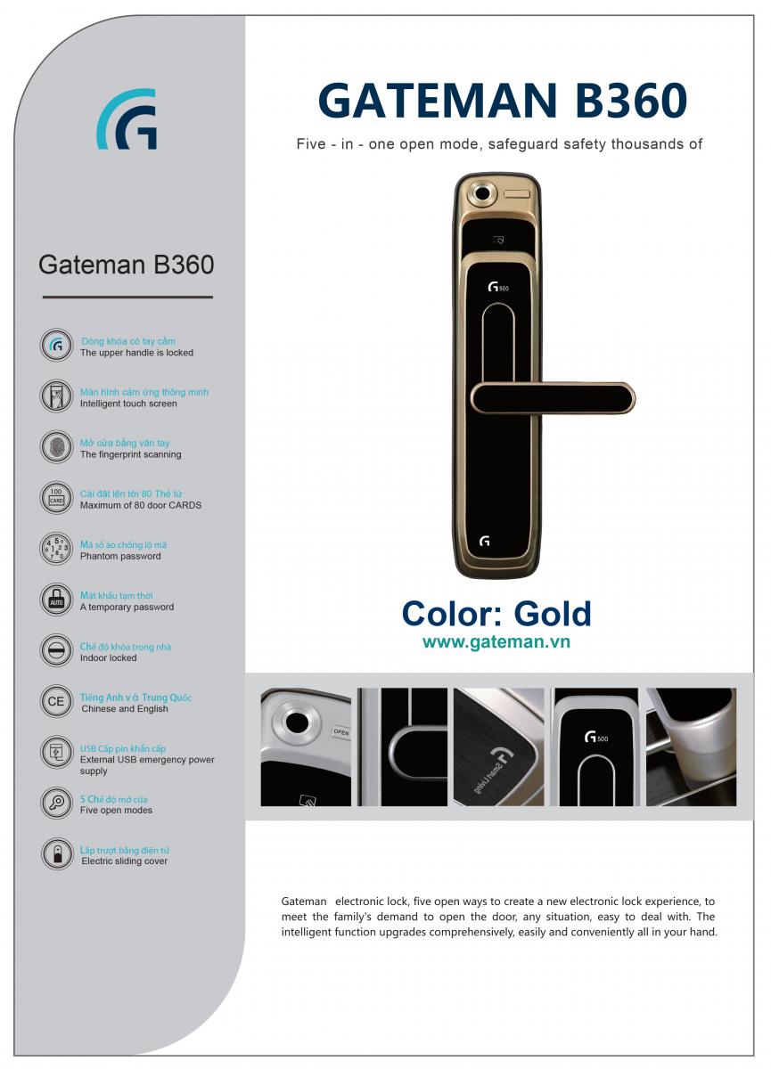 Gateman B360 (Gold )