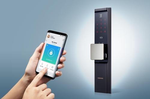 Tập đoàn Samsung ra mắt khóa cửa thông minh hỗ trợ IoT mới