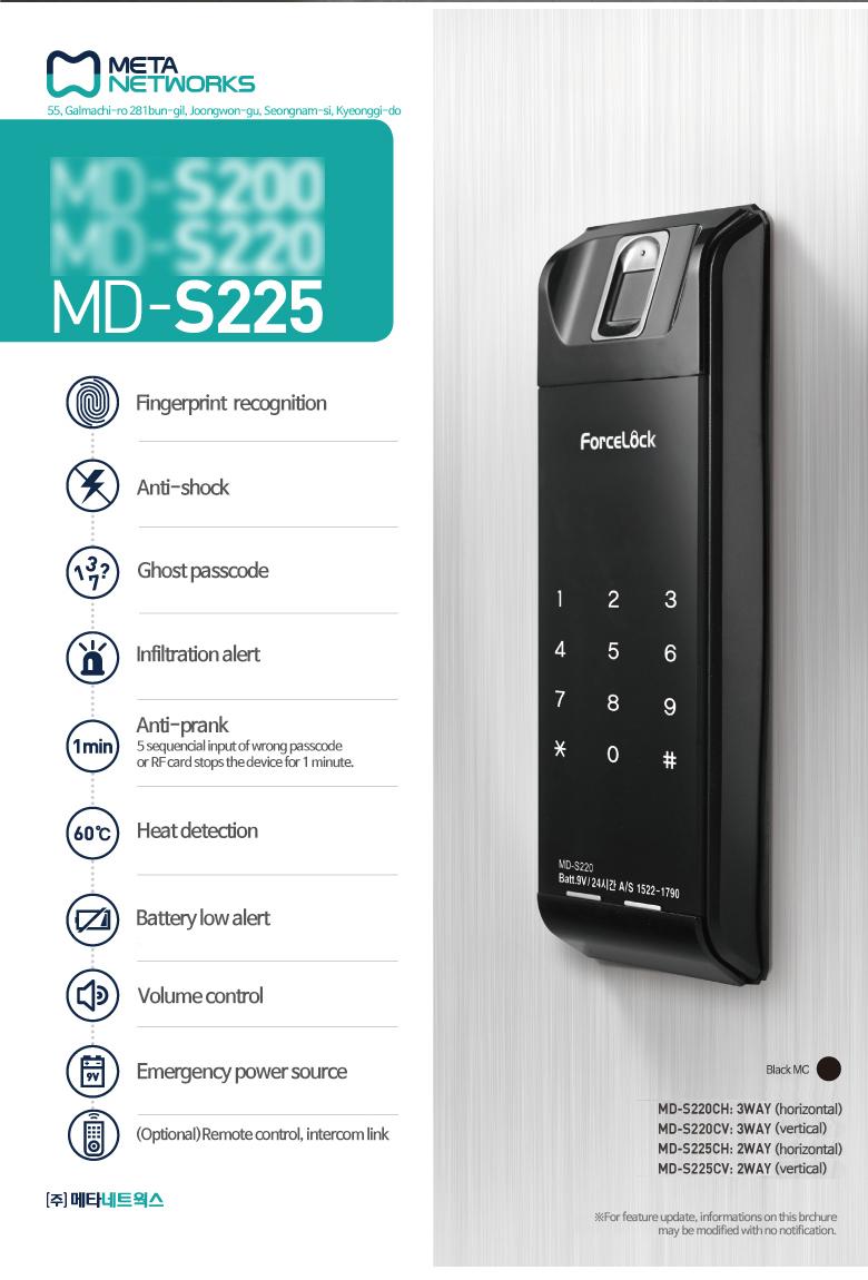 Khóa vân tay Forcelock MD-S225